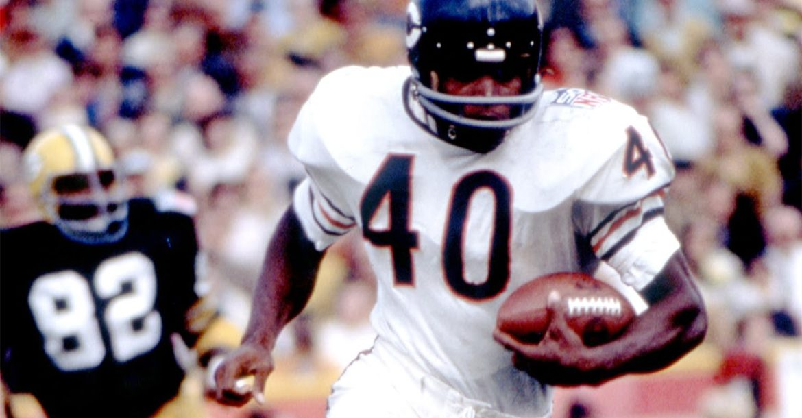 gale sayers - photo #20